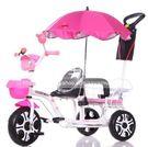 兒童腳踏車嬰兒雙人推推車【玫紅色】LG-286885