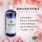 義大利Manetti Roberts Rose Water/Acqua Alle Rose 佛羅倫斯百年蒸餾玫瑰水300ML