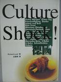 【書寶二手書T2/地理_HCN】Culture Shock!德國_Richard Lord
