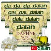 【土耳其dalan】月桂橄欖油傳統手工皂(12%+72%) 10入