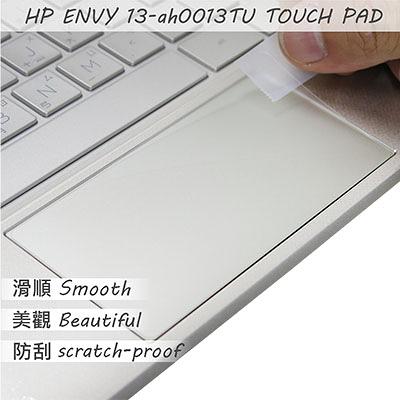 【Ezstick】HP Envy 13 ah0013TU TOUCH PAD 觸控板 保護貼