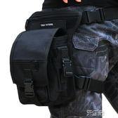 腿包德毅營戶外 多功能腰包男 登山旅行旅游騎行運動包 戰術腿包 艾維朵