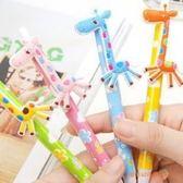 長頸鹿原子筆 動物造型原子筆-艾發現