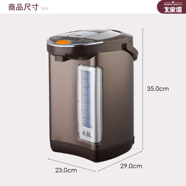 【艾來家電】 【分期0利率+免運】大家源 4.8L 304不鏽鋼3段定溫液晶電動熱水瓶 TCY-2325/TCY-2335