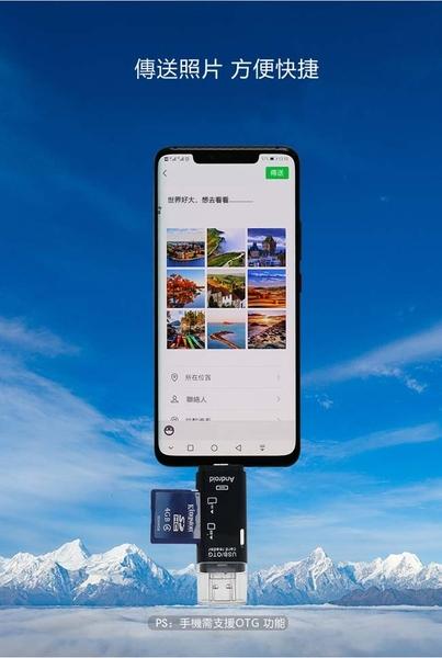 Type C Micro USB 三合一 ( TF / SD卡) 多功能OTG讀卡機 記憶讀卡
