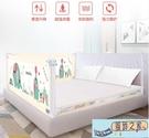 床圍欄寶寶防摔防護欄垂直升降嬰兒童2米1.8床邊通用幼兒大床擋板【風鈴之家】