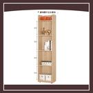 【多瓦娜】斯麥格1.3尺置物櫃 21057-838003