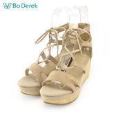 【Bo Derek 】羅馬綁帶楔型厚底涼鞋-杏色