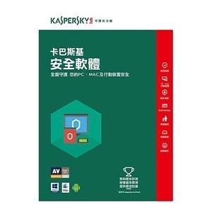 卡巴斯基 網路安全軟體 2016-1台1年