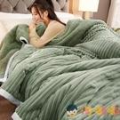 加厚三層毛毯被子羊羔絨雙層法蘭絨床單珊瑚絨保暖午睡毯子【淘嘟嘟】