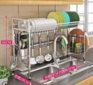 304不銹鋼水槽碗架瀝水架廚房置物架水池放碗碟架碗筷收納盒【快速出貨】生活館 【快速出貨】
