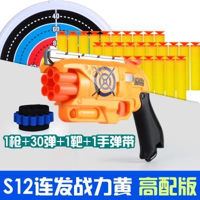 玩具槍 小孩4-11歲兒童玩具槍男孩子手搶子彈可發射手動連發軟彈槍吸盤槍T