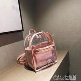 韓版兒童透明子母雙肩包女童時尚旅行背包女孩防水小包 七色堇