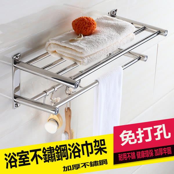 免打孔浴巾架不銹鋼毛巾架免釘置物架衛生間浴室掛件