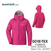 【速捷戶外】日本 mont-bell 1128619 RAIN DANCER 女 Gore-tex 防水透氣外套(粉紅),防水外套,montbell
