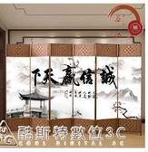 中式屏風折疊移動隔斷墻現代客廳簡易布藝辦公室養生館酒店折屏 酷斯特數位3c  YXS