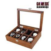 木質手錶盒手鐲手鏈收藏盒文玩收納盒8格木質包絨帶錶包  熊熊物語