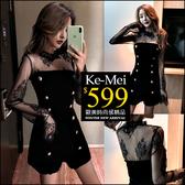 克妹Ke-Mei【ZT56823】SexyUp美哭了!睫毛蕾絲上衣+軍風排釦連身褲裝