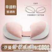 月嬰美孕婦枕頭護腰側睡枕托腹u型側臥睡墊抱枕睡覺神器孕期用品 NMS怦然新品