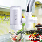 水龍頭淨水器家用自來水過濾淨水機廚房直飲前置淨化水器