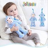 澳洲jollybaby動物絨毛拉鈴 玩具 安撫玩具 音樂鈴