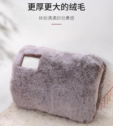 熱水袋 榮事達熱水袋充電式電暖寶寶女敷毛絨電熱寶暖肚子防爆可愛暖水袋 維多原創