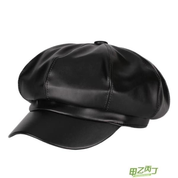 八角帽  貝雷八角帽英倫復古蓓蕾pu皮質黑色報童帽子女正韓秋冬天【快速出貨】
