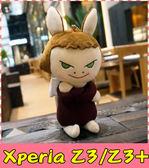 【萌萌噠】SONY Xperia Z3 / Z3+ 日本奈良美智小魔女保護殼 立體布偶娃娃手機套 360度旋轉 手機殼