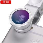 手機鏡頭廣角微距魚眼三合一套裝通用單反高清拍照oppo照相攝像頭 韓語空間
