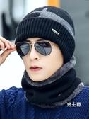 毛帽 帽子男冬天針織加厚潮正韓騎車保暖防寒風青年冬季男士棉帽