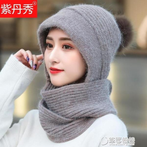 毛帽-帽子女秋冬天連身毛線兔毛帽保暖加厚針織套頭帽騎車護耳一體圍脖 草莓妞妞