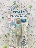 【震撼精品百貨】となりのトトロTotoro_龍貓/豆豆龍~原子筆-花草#93531