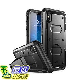 手機保護殼 iPhone XS Max Case, [Armorbox] i-Blason [Built in Screen Protector][Full Body]