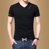 短袖T恤 正韓男士短袖T恤V領夏季男裝半袖上衣服韓版潮流修身體恤打底衫潮【快速出貨八折下殺】