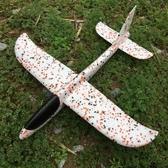 兒童航模泡沫飛機手拋滑翔機 戶外兒童拼裝玩具手擲飛機模型耐摔