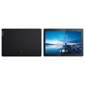 Lenovo Tab M10 HD WiFi(TB-X505F)【贈保護套】