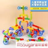 益智積木 兒童益智水管道積木玩具1-2-3周歲4-6-7-10歲寶寶男女孩塑料拼裝
