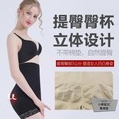 高腰提臀收腹內褲女安全褲塑形束腰塑身強力瘦腰薄款【小柠檬3C】