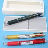 ZEBRA 斑馬 B4SA3 五合一多功能原子筆(四色原子筆0.7+自動鉛筆0.5)/一隻入{定400}