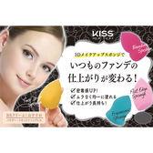 KISS 海綿粉撲(1入) 4款可選【小三美日】