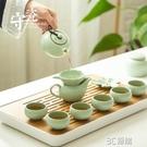汝窯功夫茶具套裝家用簡約開片可養汝瓷茶壺茶杯陶瓷茶盤小茶臺HM 3C優購