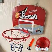 掛式籃球框免打孔兒童投籃架籃筐板室內寶寶玩具【奇趣小屋】