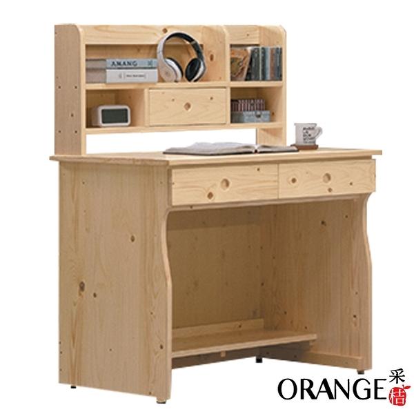 【采桔家居】倫巴 現代2.7尺三抽實木書桌(含桌上書架)