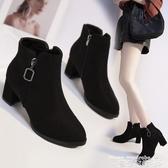 裸靴 2020新款短靴女春秋單靴粗跟時尚中跟方頭裸靴網紅女靴舒適馬丁靴 曼慕