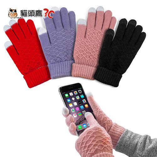 【貓頭鷹3C】格紋針織觸控保暖手套-黑色/灰紫/粉色/紅色[OO-76B]