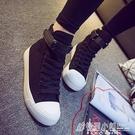 高筒鞋 高筒帆布鞋女春秋百搭黑色平底韓版學生休閒板鞋潮內增高 格蘭小舖