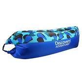 【南紡購物中心】【 Discovery Adventures 】 戶外便攜充氣沙發