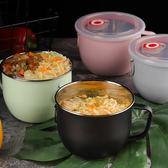 「新品特惠」304不銹鋼泡面碗帶蓋飯盒女學生宿舍飯碗方便面套裝碗防燙便當盒