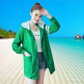 夏季防曬衫女中長款新款超火的港風防曬衣透氣風衣薄外套 QQ2264『MG大尺碼』