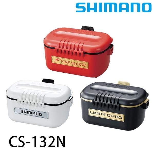 漁拓釣具 SHIMANO CS-132N [餌盒]